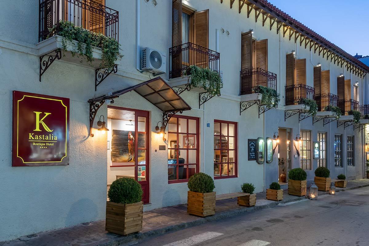 Kastalia Hotel Delphi Greece